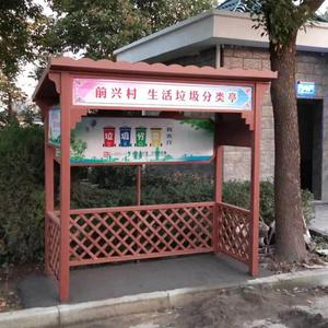 pvc垃圾分類站